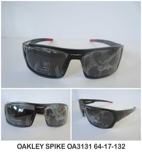 harga kacamata oakley spike